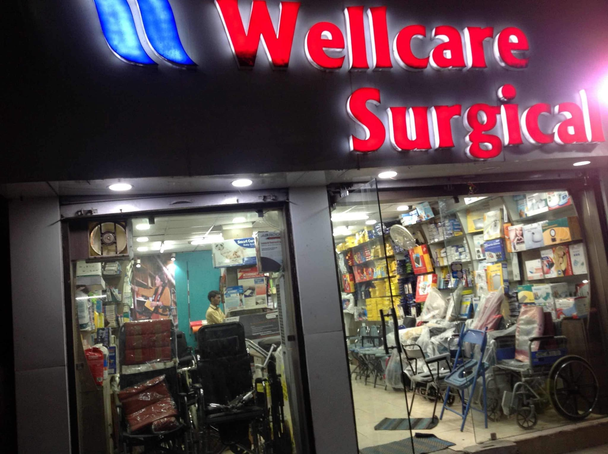 Top 100 Surgical Supply Store in Bhopal - Best Surgical Equipment