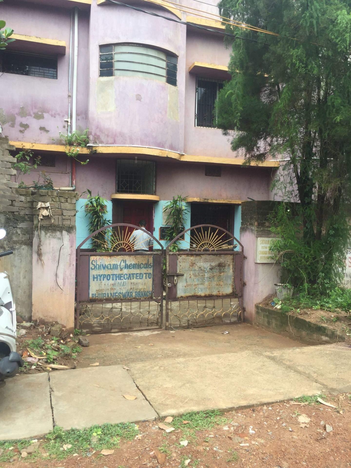 Top 10 Phenyl Manufacturers in Bhubaneshwar - Justdial