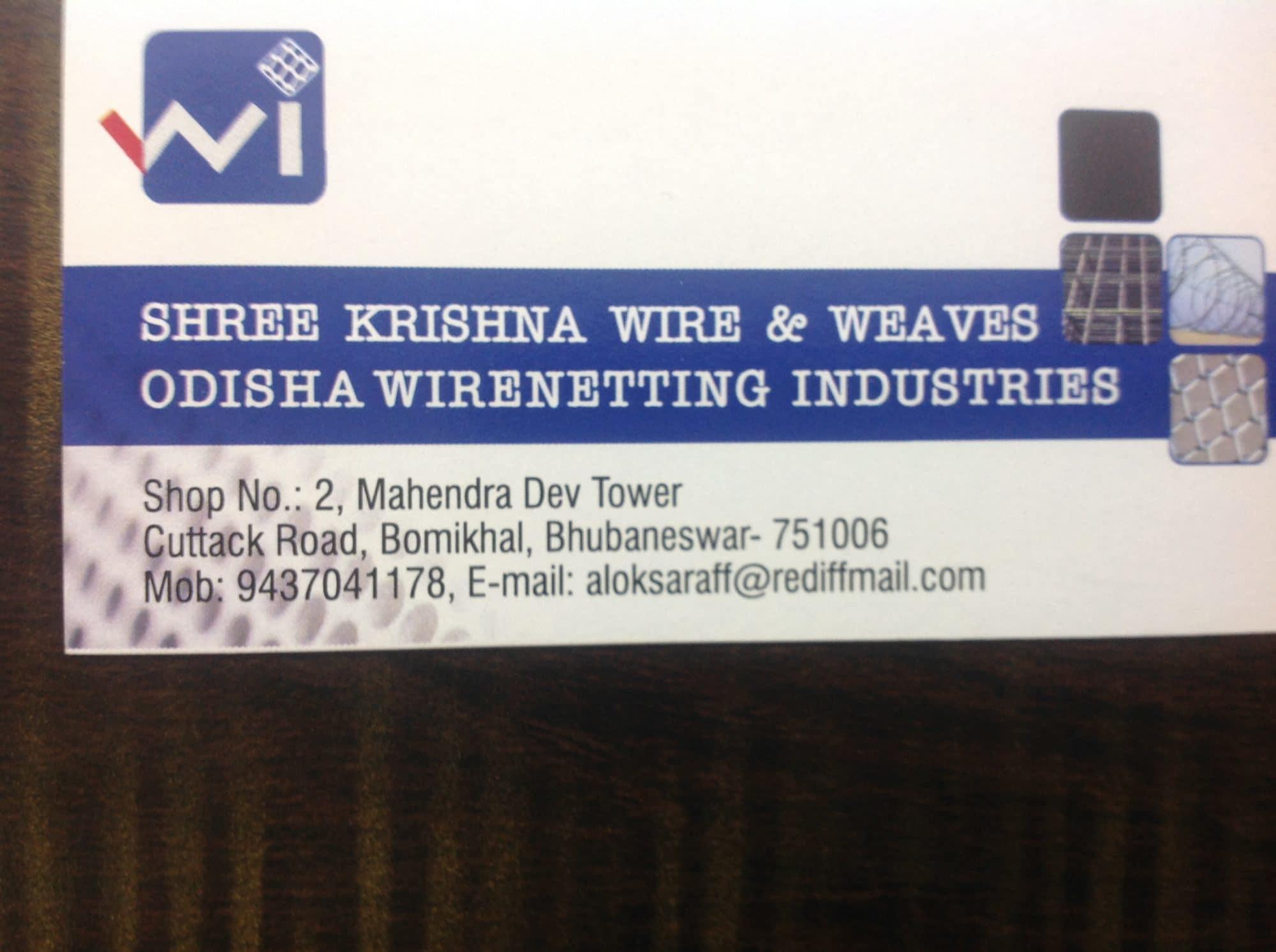Enjoyable Top Wire Mesh Netting Dealers In Bhubaneshwar Justdial Wiring Cloud Nuvitbieswglorg