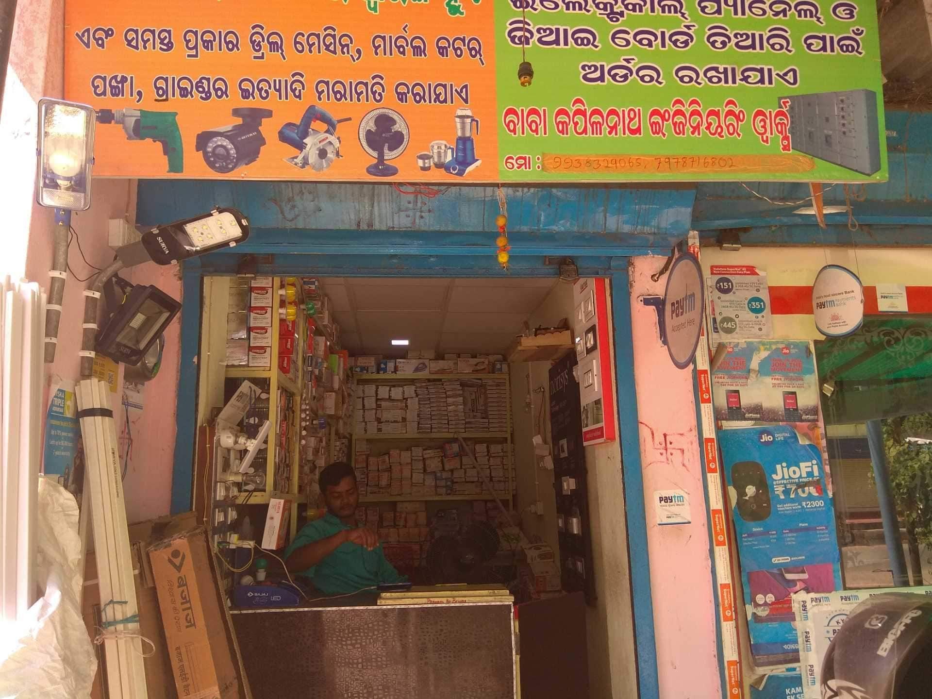 Awesome Top 10 Electricians Near Ravi Talkies Bhubaneswar Bhubaneshwar Wiring Cloud Nuvitbieswglorg