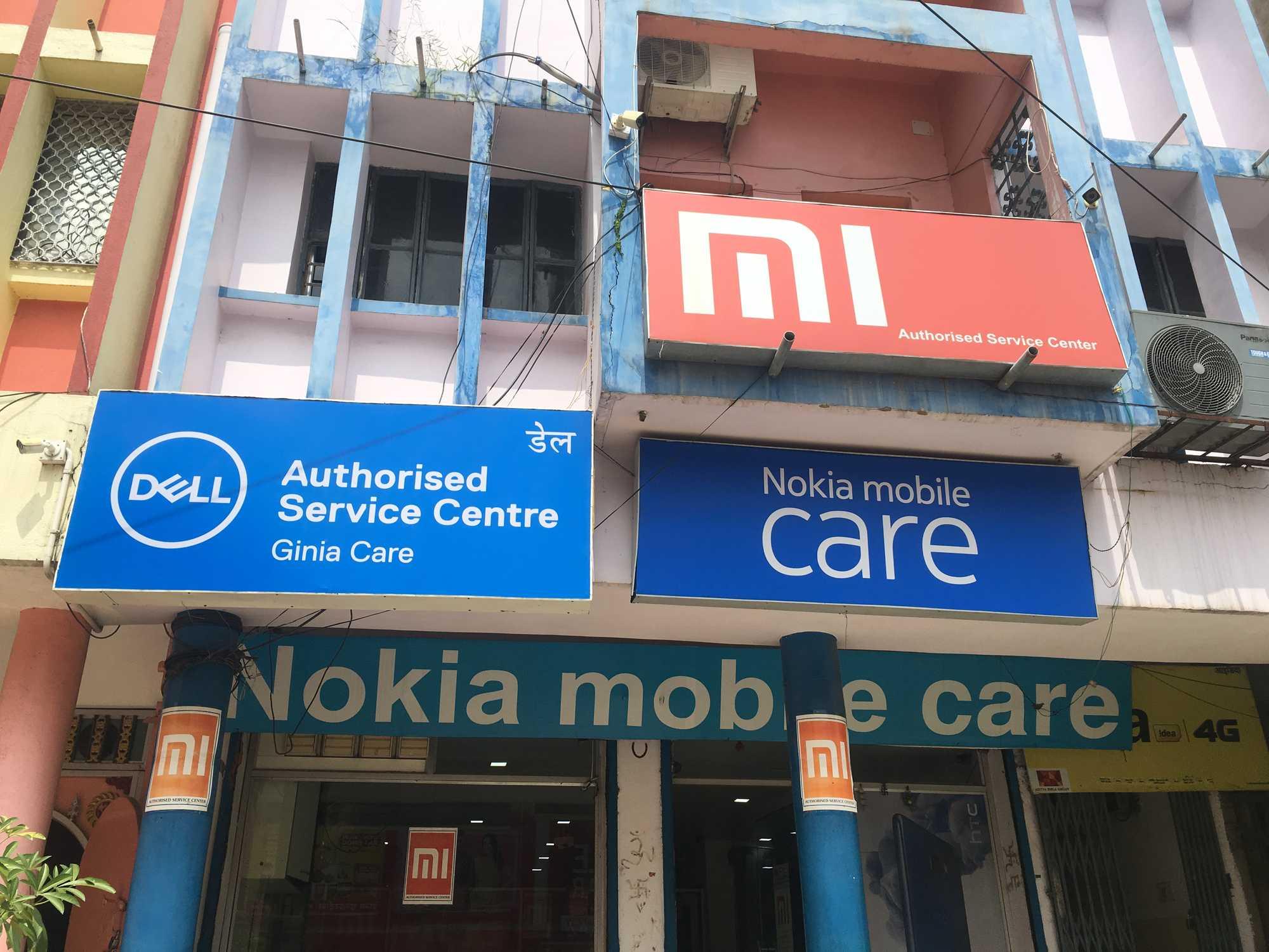 Top 50 Nokia Service Centre in Jaridih Bazar, Bokaro - Best