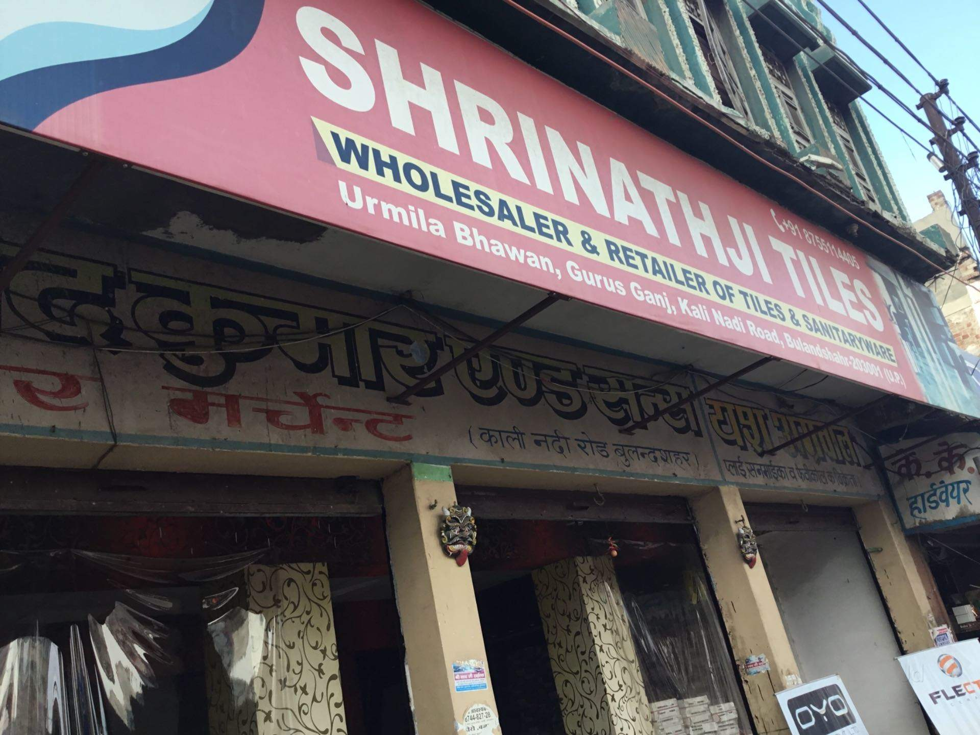 Top Ceramic Tile Dealers In Bulandshahr Justdial - Ceramic tile dealers near me