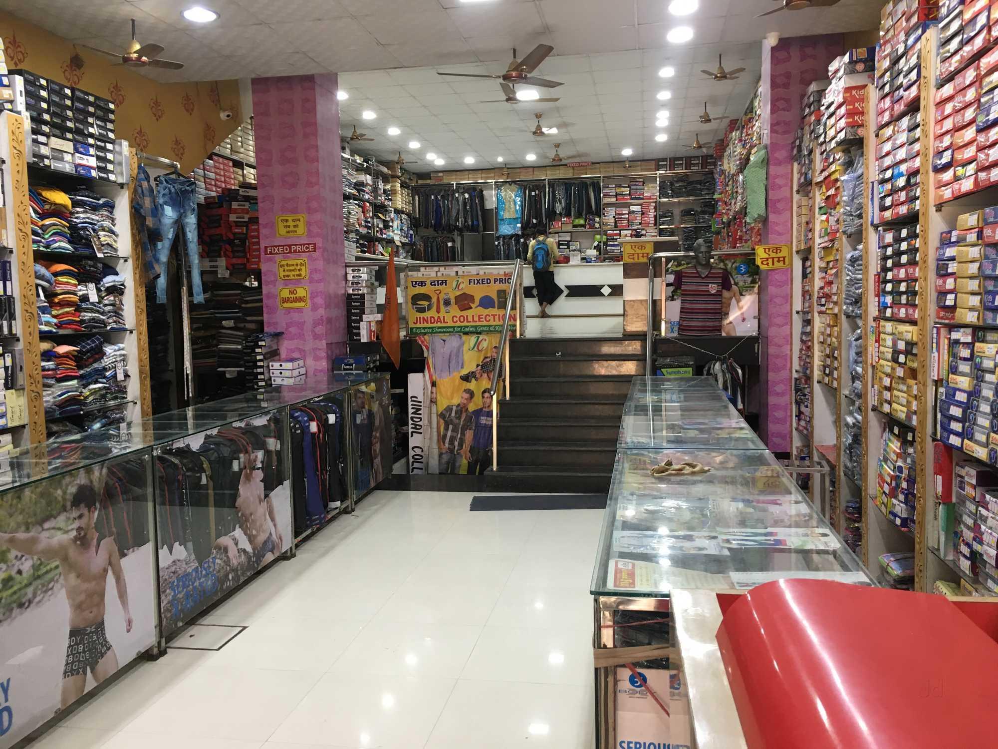 692438ba773 Top 100 Gents Readymade Garment Retailers in Bulandshahr - Best ...