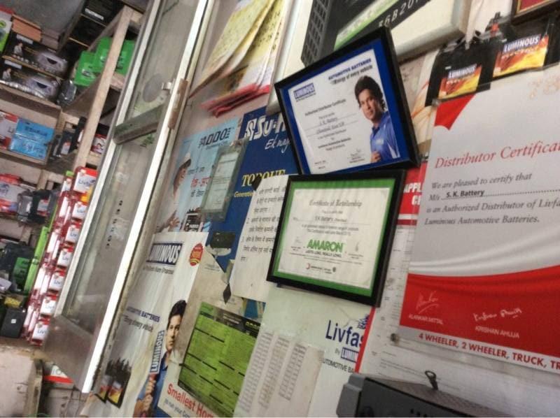 Top Inverter Shops in Mughalsarai, Chandauli - Best Inverter Dealers