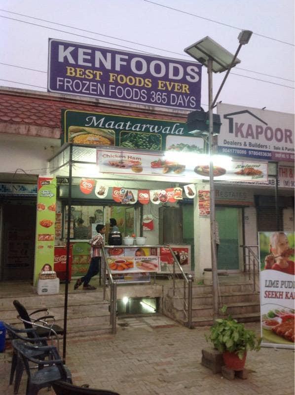 Top Frozen Food Wholesalers In Mohali Chandigarh Justdial