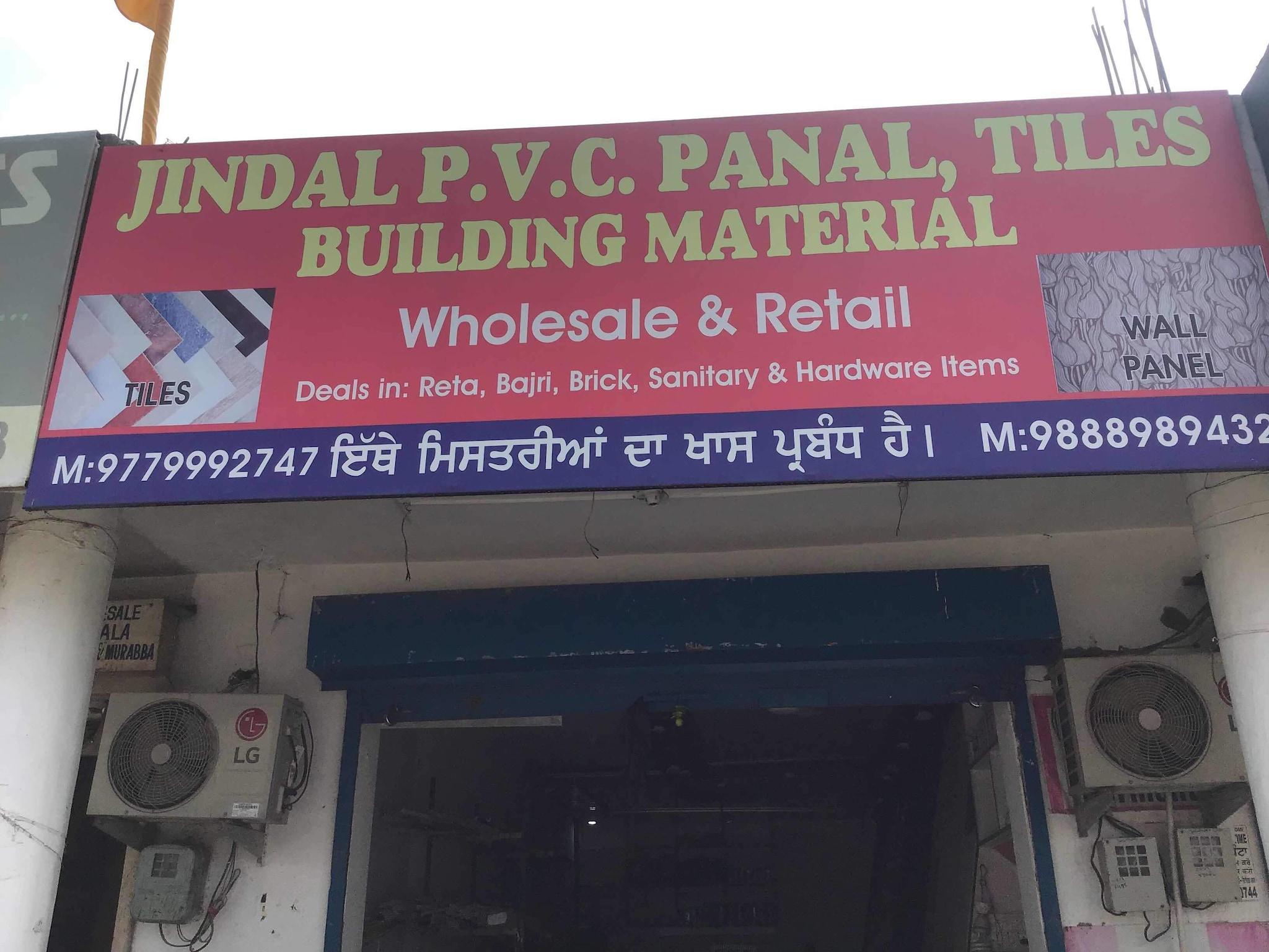 Top 30 PVC Wall Panel Wholesalers in Zirakpur HO - Best PVC Wall
