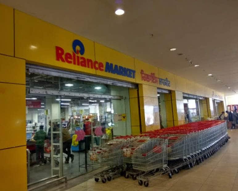 apna bazaar supermarket( btc))