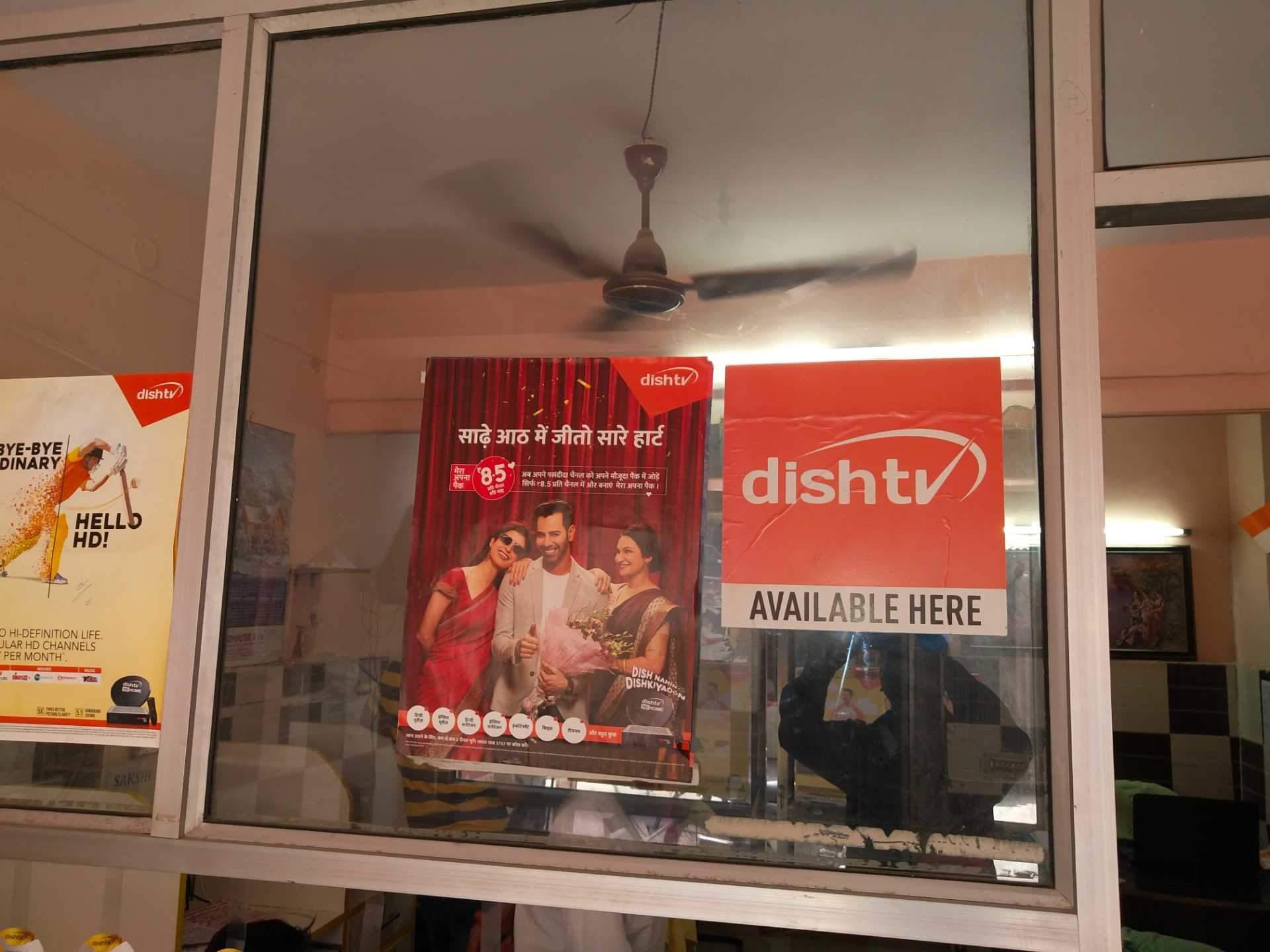 Top Dish Tv Dth Antenna Distributors in Chandigarh Sector 18 - Best