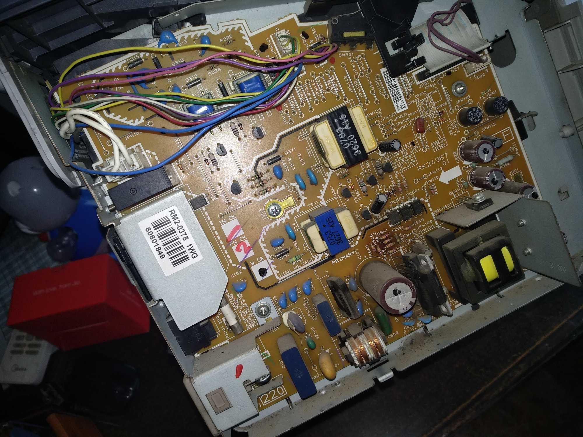 Dot Matrix Computer Printer Repair & Services Chandigarh