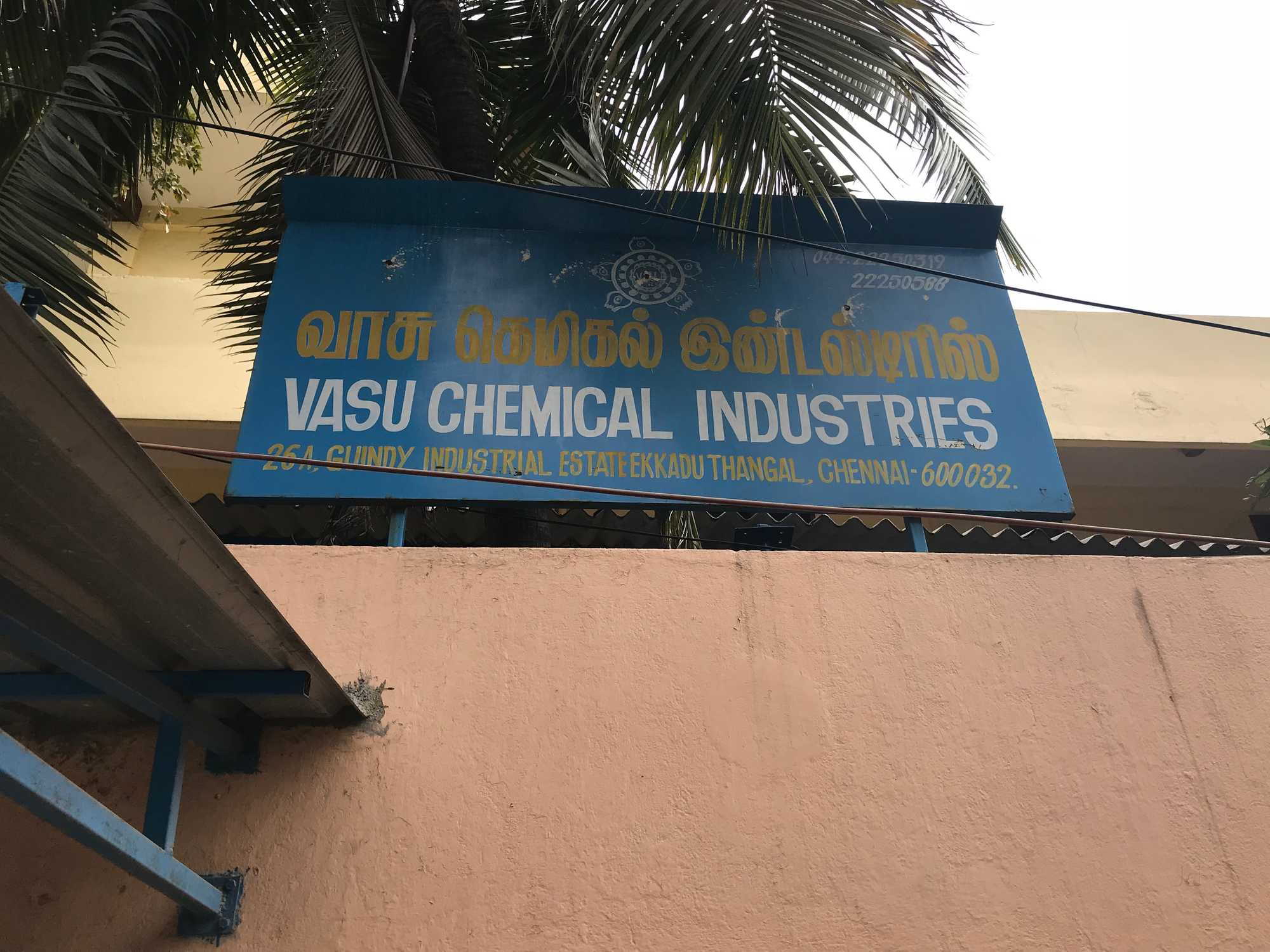 Top 50 Phenyl Manufacturers in Chennai - Justdial