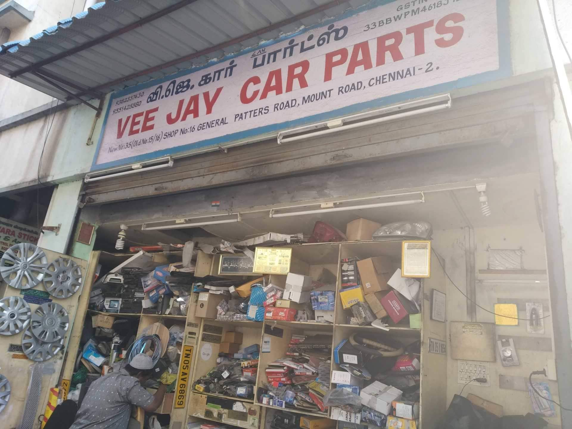 Auto Spare Parts Importers In Chennai Reviewmotors Co