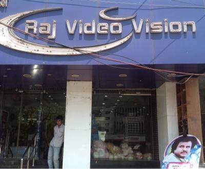 82e44ec92 Top 100 Dvd Shops in Chennai - Best Dvd Stores - Justdial
