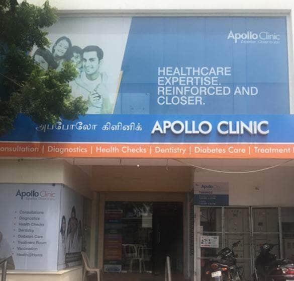 mv hospital para diabetes velachery
