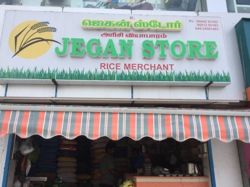 Top 100 Heritage Basmati Rice Wholesalers in Thoraipakkam - Best