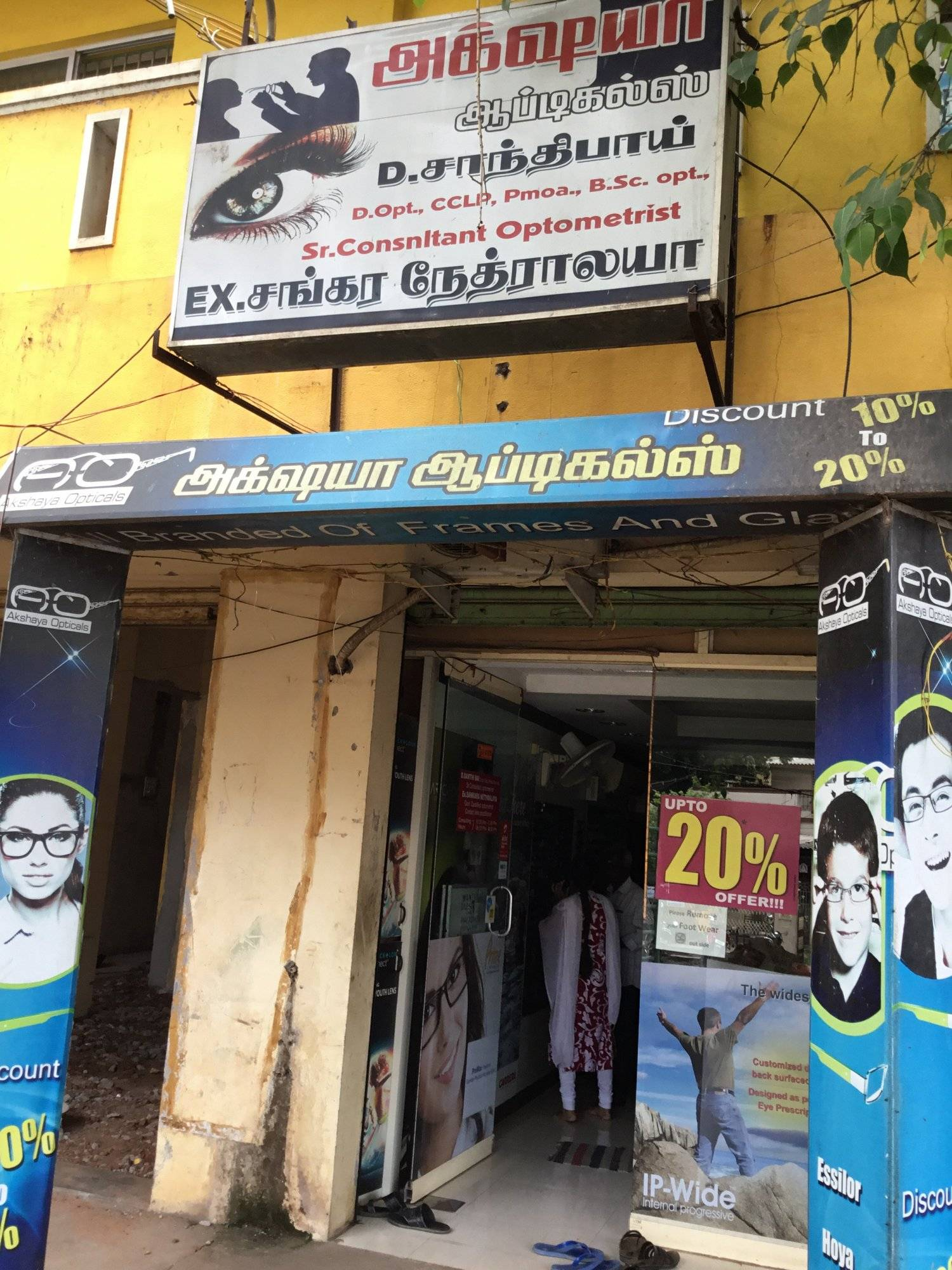 fe85796ad1 Top 100 Ray ban sunglass Dealers in Ambattur - Best Ray ban store ...