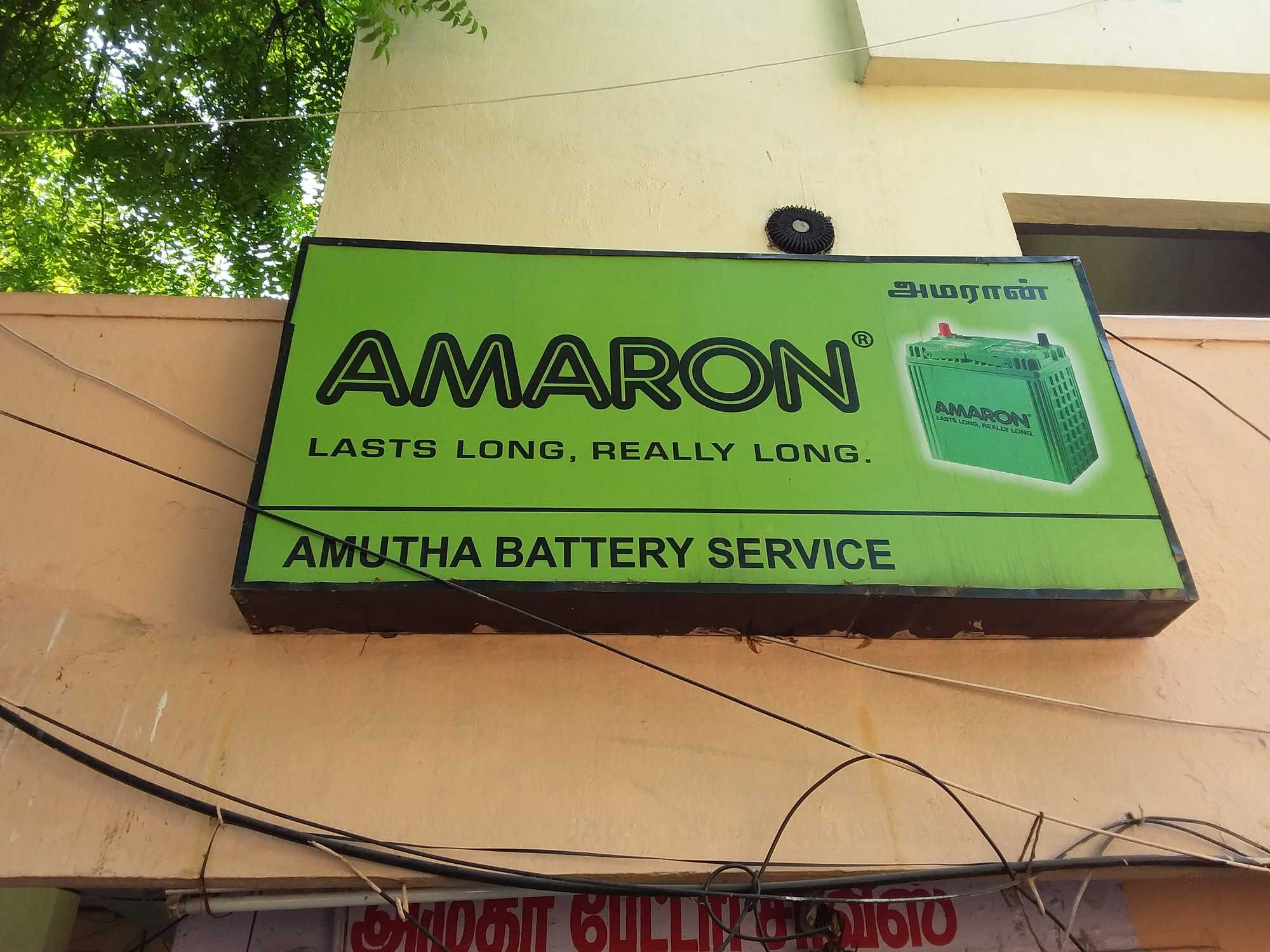 Top 10 Car Battery Recharge Services In Besant Nagar Best Battery