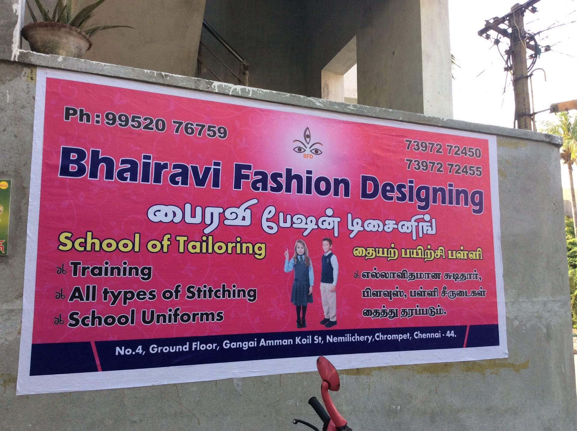 Bhairavi Fashion Designing Nemilichery Chrompet Tailoring Classes In Chennai Justdial