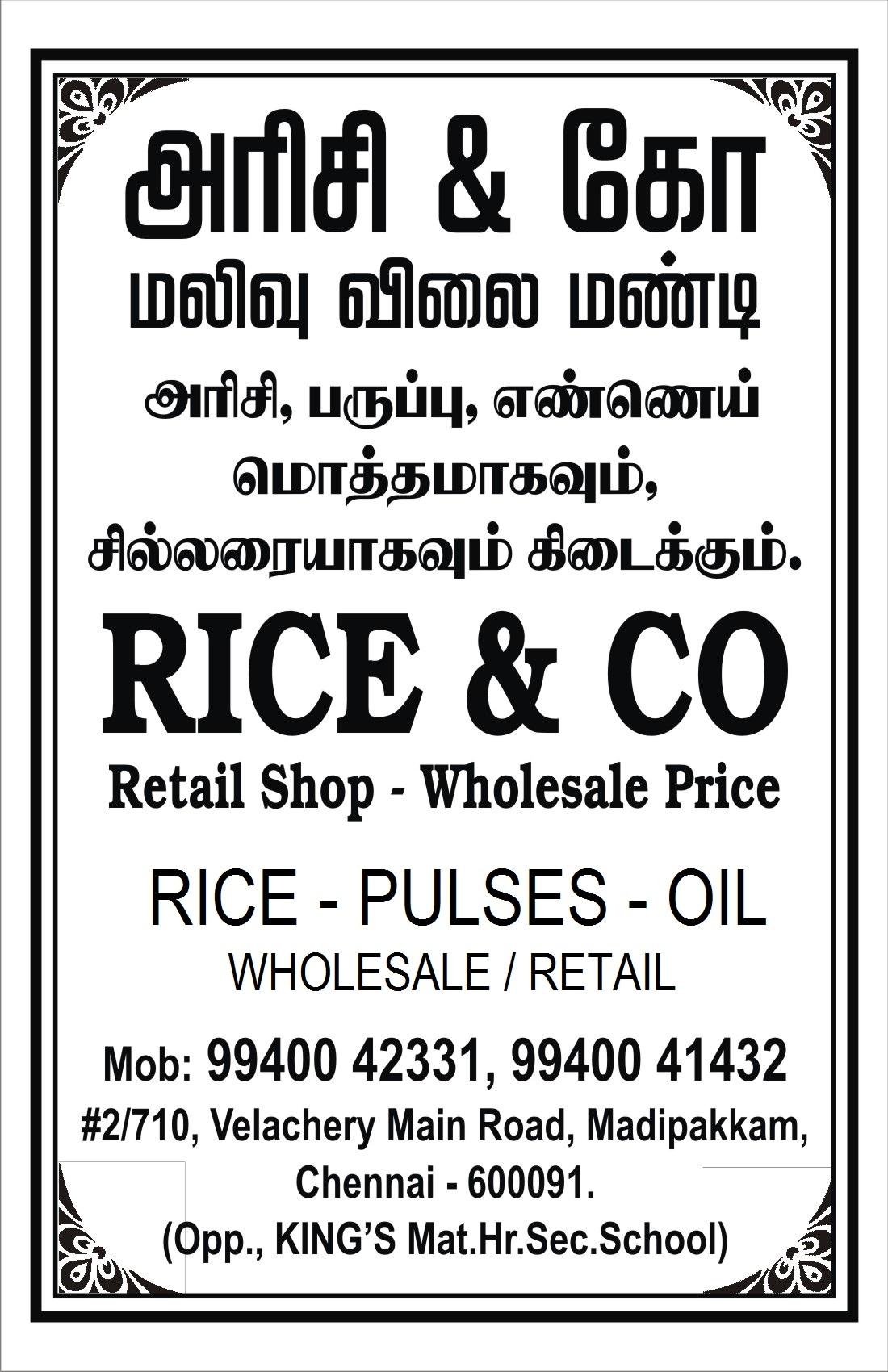 Top 50 Unity Basmati Rice Wholesalers in Nanganallur - Best Unity