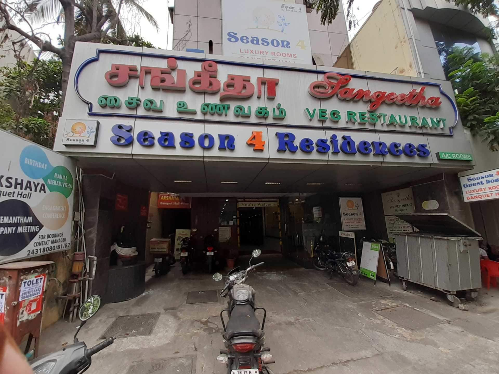 Munveedu Native Fine Dining Adyar Chennai Chinese Biryani South Indian Mughlai North Indian Indian Chettinad Pan Asian Cuisine Restaurant Justdial