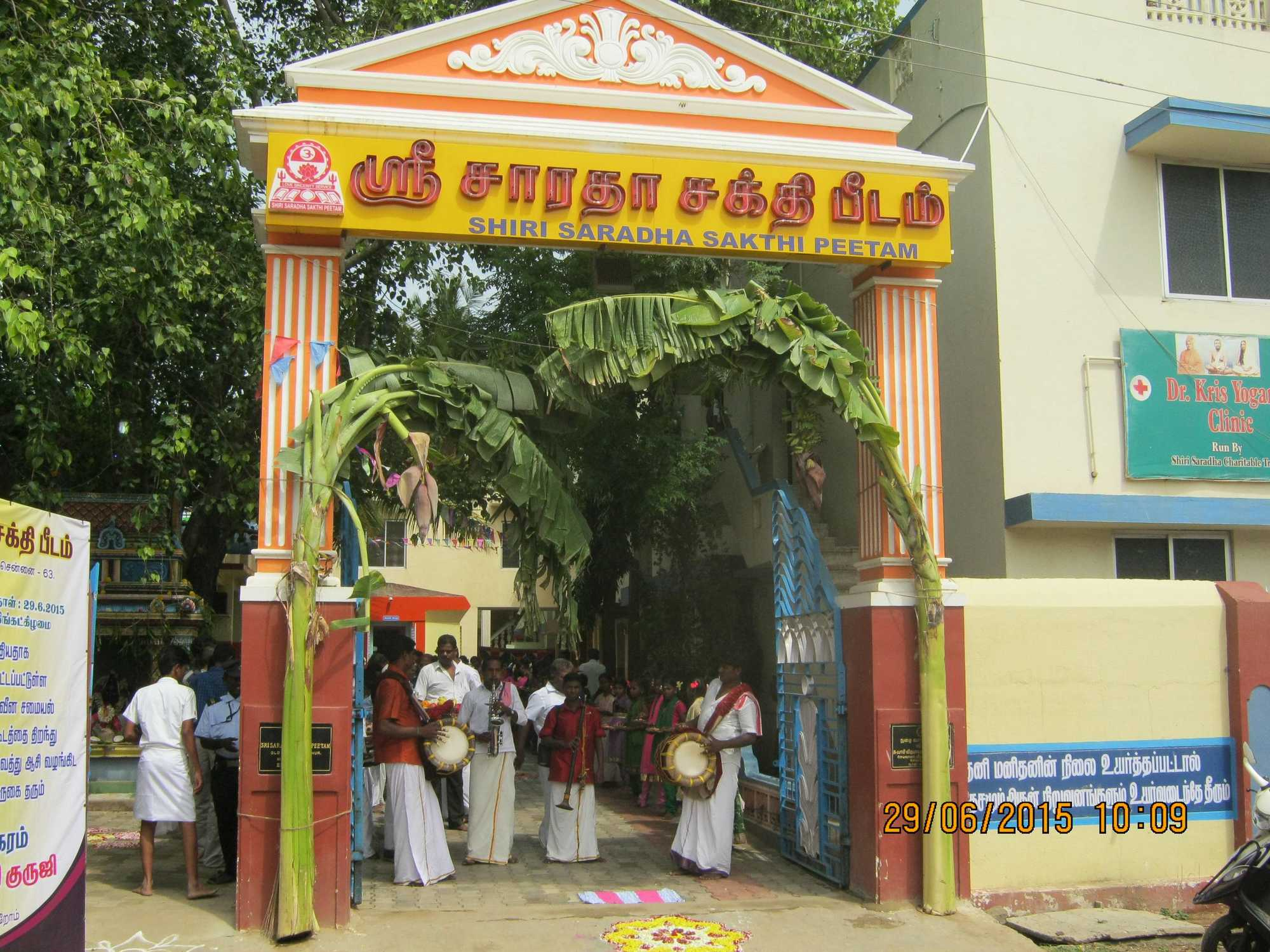 Orphanages chennai