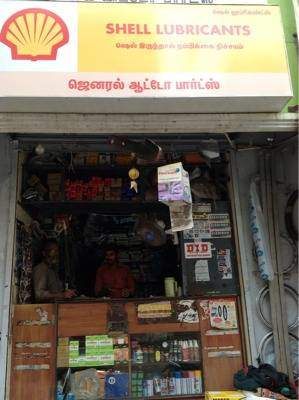 General Auto Parts >> General Auto Parts Triplicane Motorcycle Part Dealers In