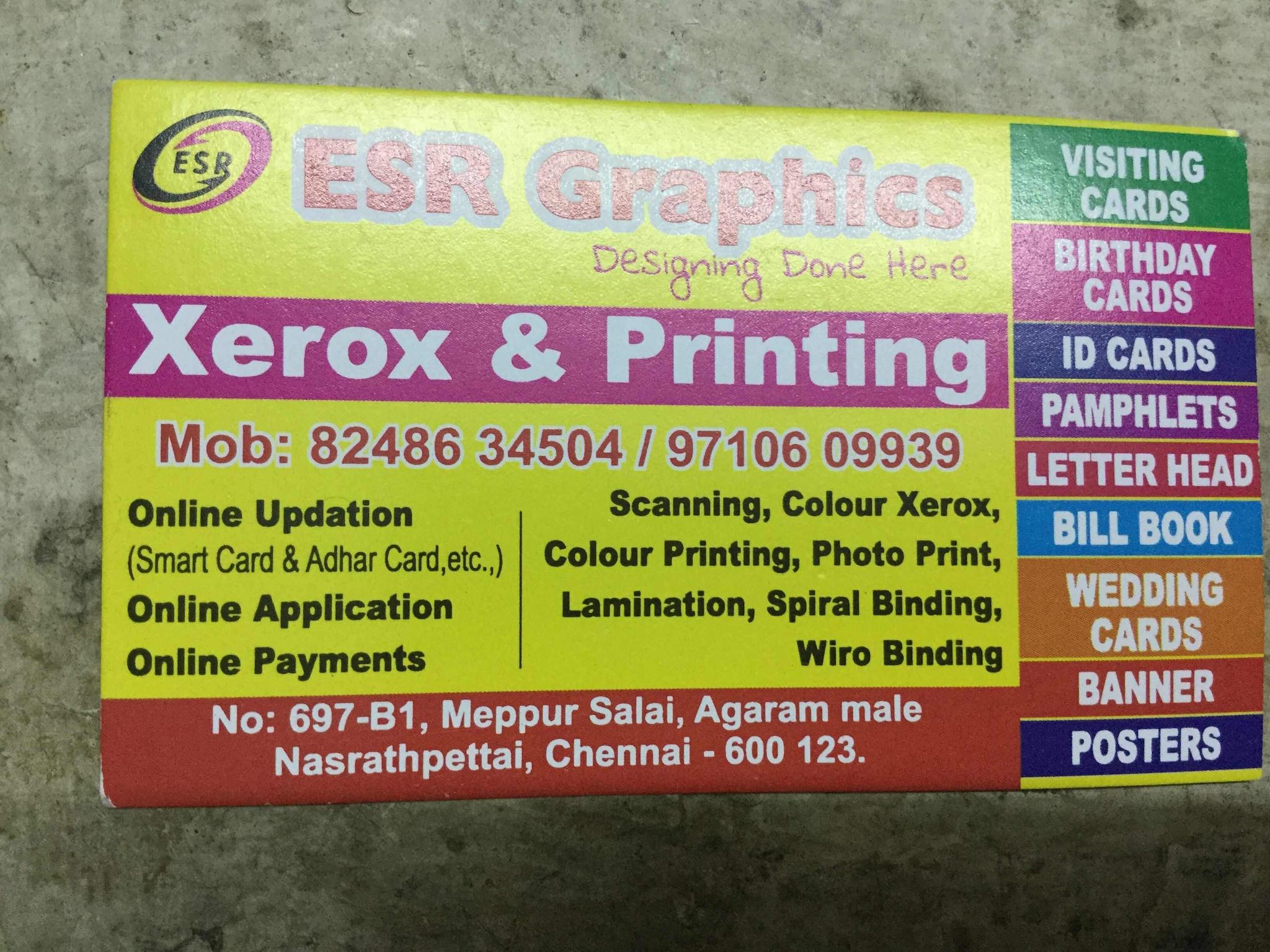 Top printers for visiting card in maduravoyal best visiting card printers for visiting card in maduravoyal chennai reheart Choice Image