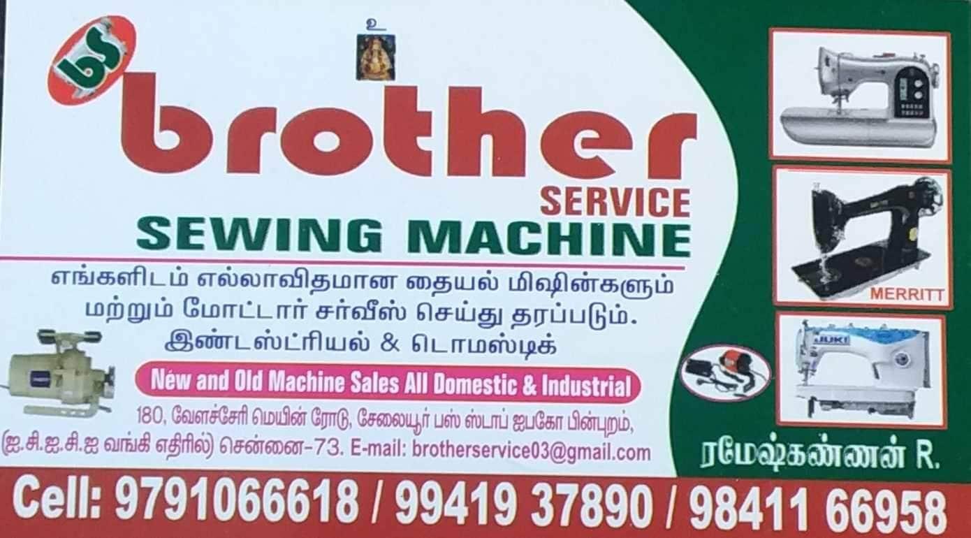 brother sewing machine service chennai 0btwnlyc3j