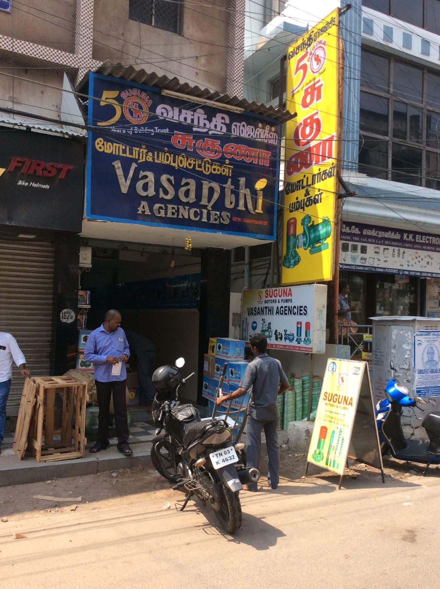 Top Suguna Pump Dealers in Tambaram - Best Suguna Pump