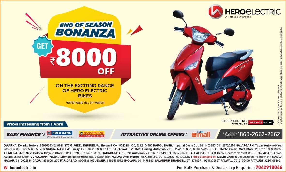 Top Hero Duet Scooter Dealers in Chennai - Best Hero Duet