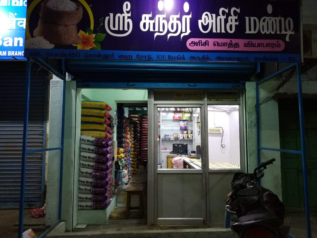 Top 30 Devaaya Basmati Rice Wholesalers in Anna Nagar - Best Devaaya