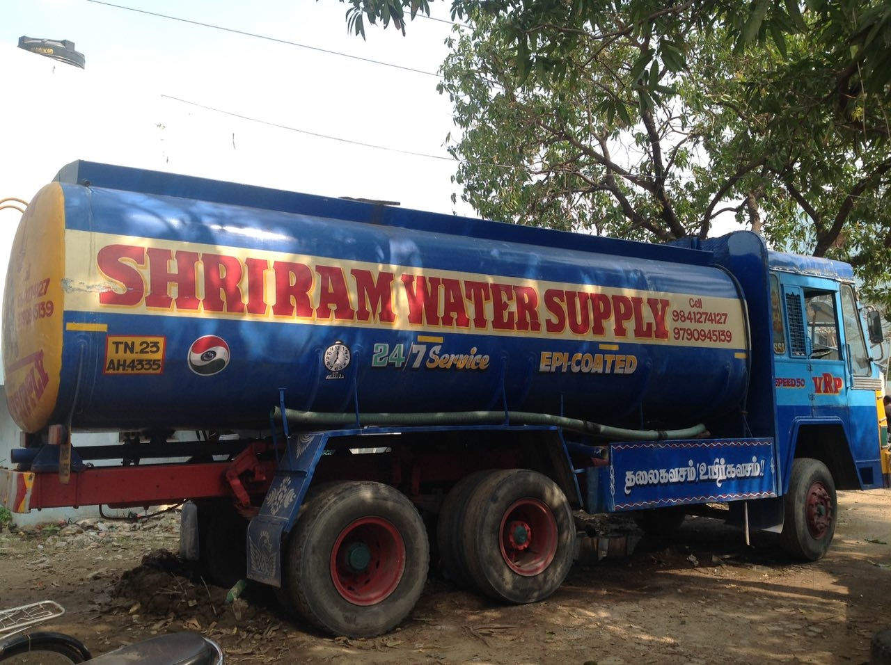 Top 30 Water Suppliers in Kolathur, Chennai - Best Water Tanker