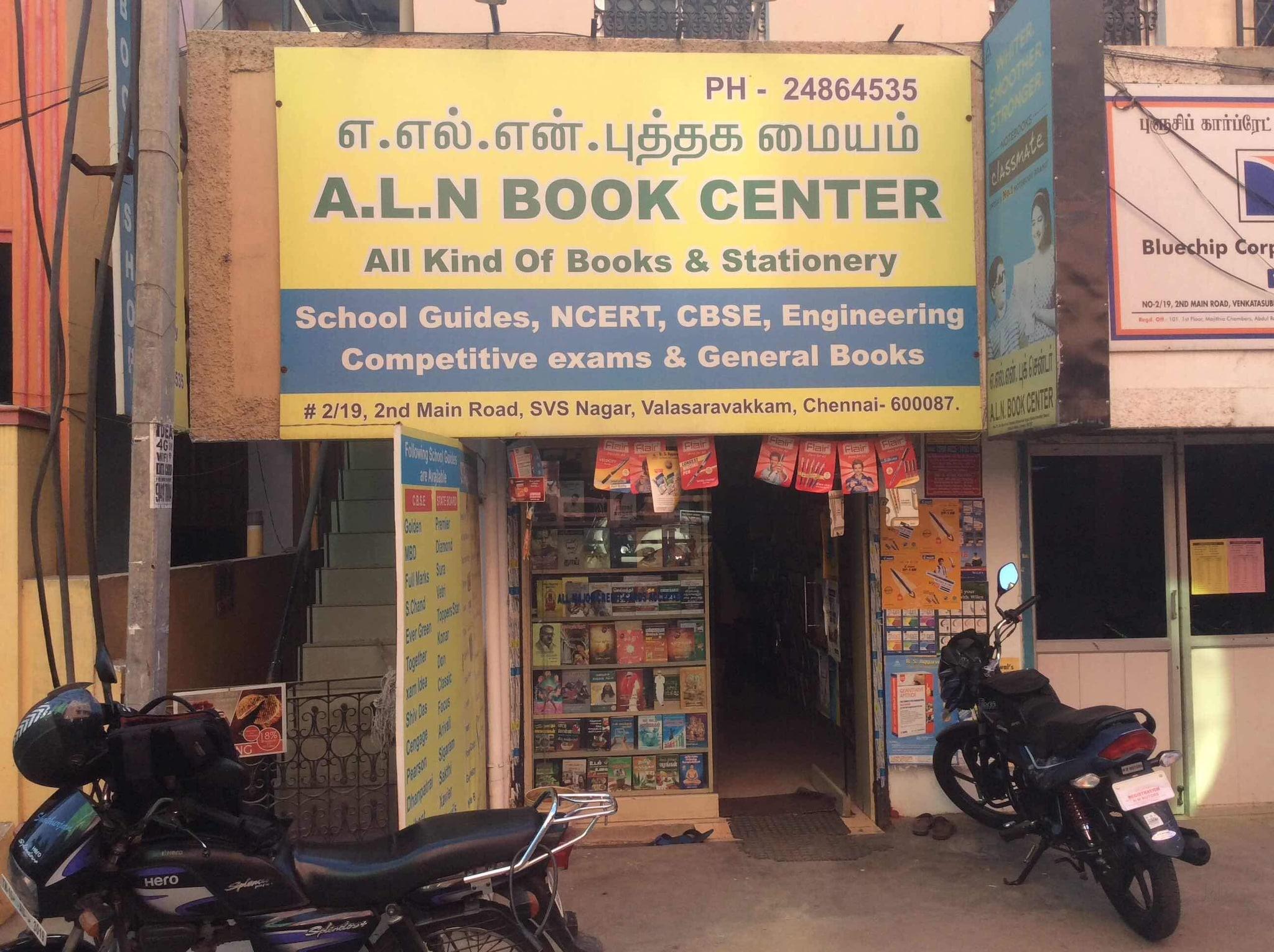 Top 10 Best Bookstores in Porur, Chennai - Best Book shops - Justdial