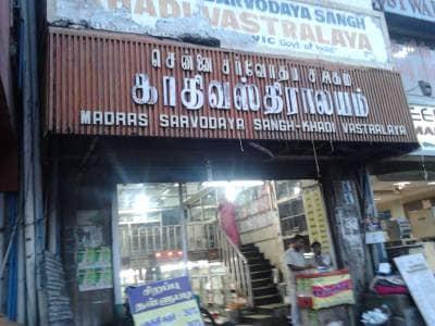 Top Khadi Bhandar Stores In Parrys Best Khadi Bhandar Shops