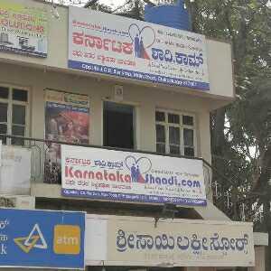Top Marriage Brokers in Challakere - Best Re Marriage Brokers