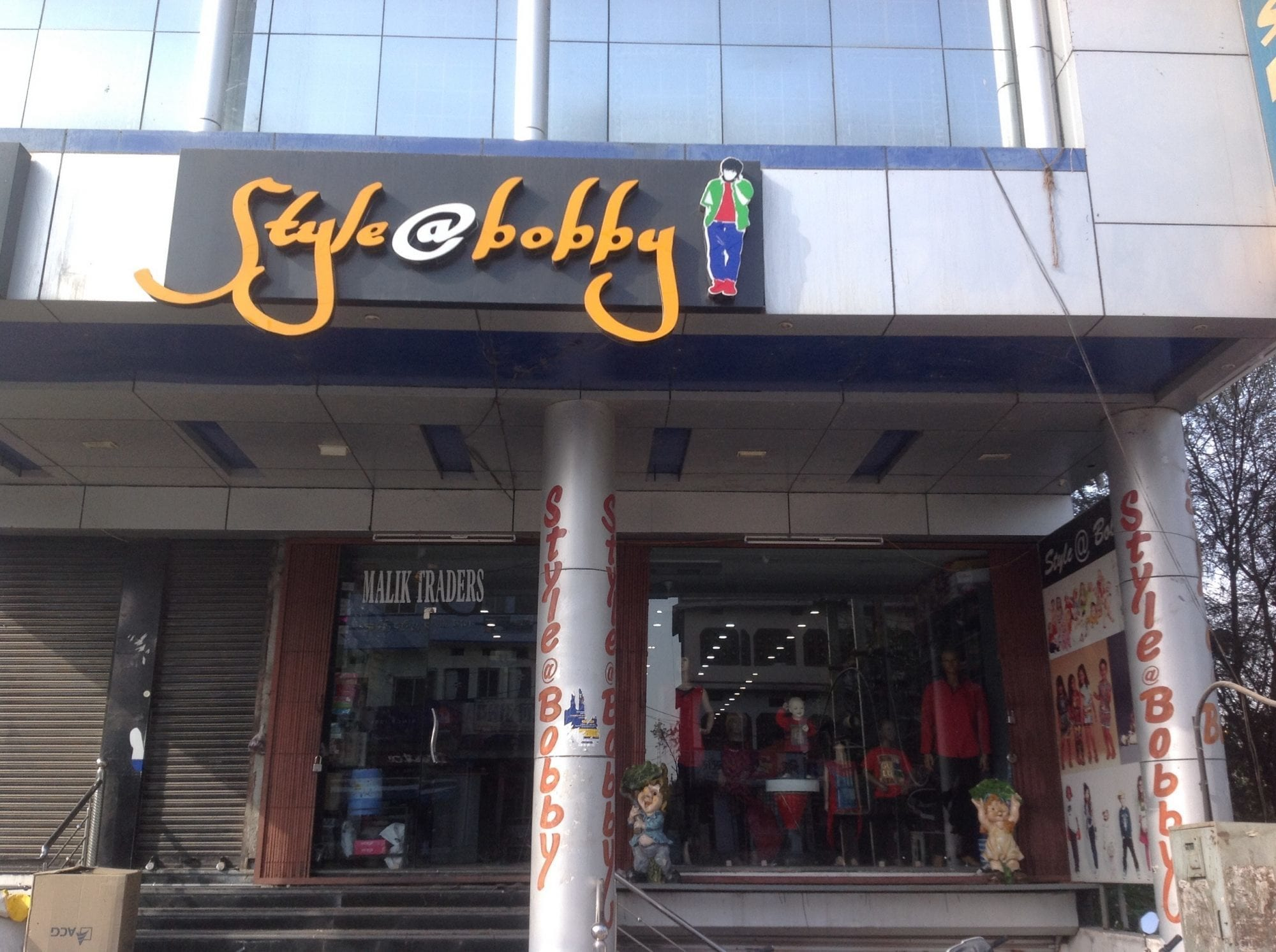 b9a7fded77d Top 100 Ladies Readymade Garment Retailers in Chittorgarh - Best ...