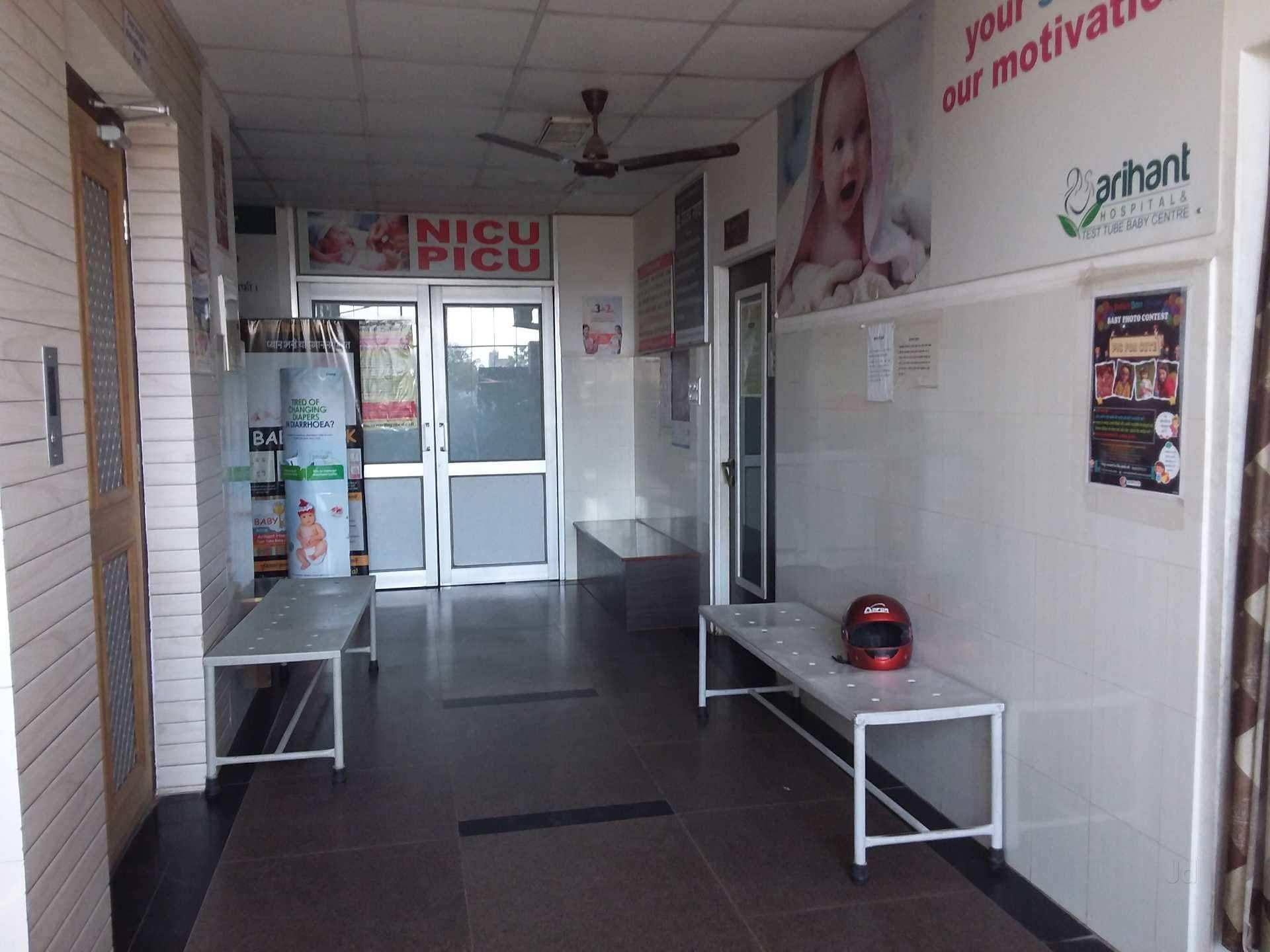Top General Physicians in Churu - Doctors Near Me - Book Appointment