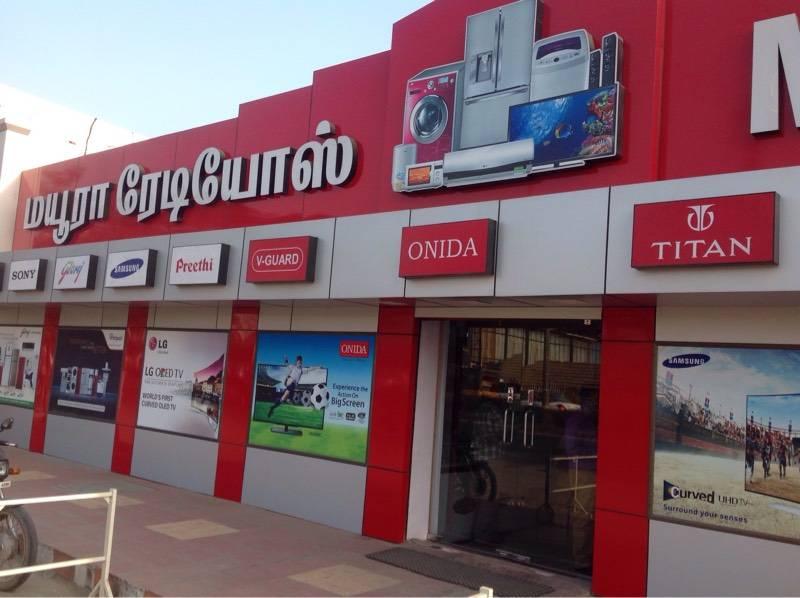 Top 20 Plastic Household Item Dealers in Coimbatore - Justdial