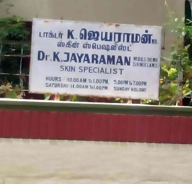 Dr Jayaraman K Dermatologists Book Appointment Online Dermatologists In Rs Puram Coimbatore Coimbatore Justdial