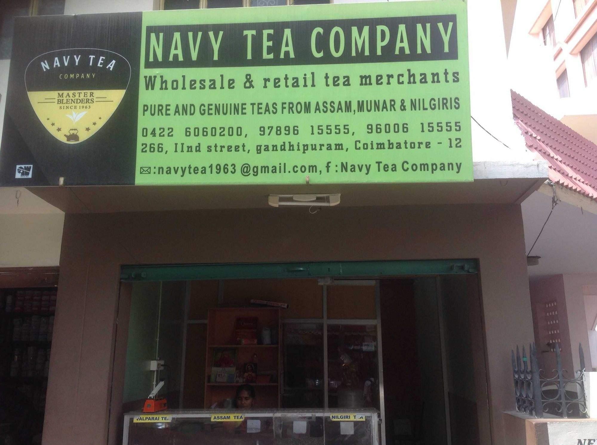 Top 20 Assam Tea Wholesalers in RS Puram Coimbatore