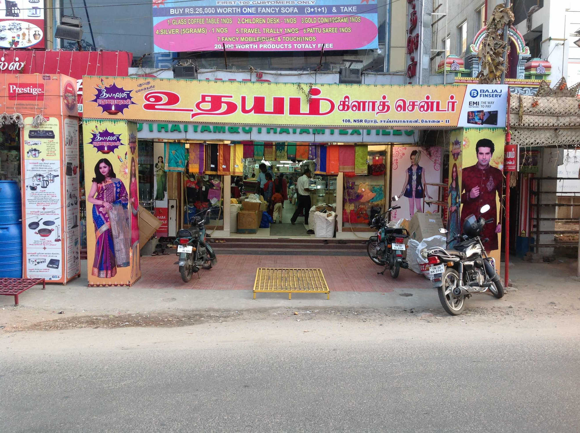 638fb330 Top 50 Dhoti Retailers in Coimbatore - Best Dhoti Dealers - Justdial