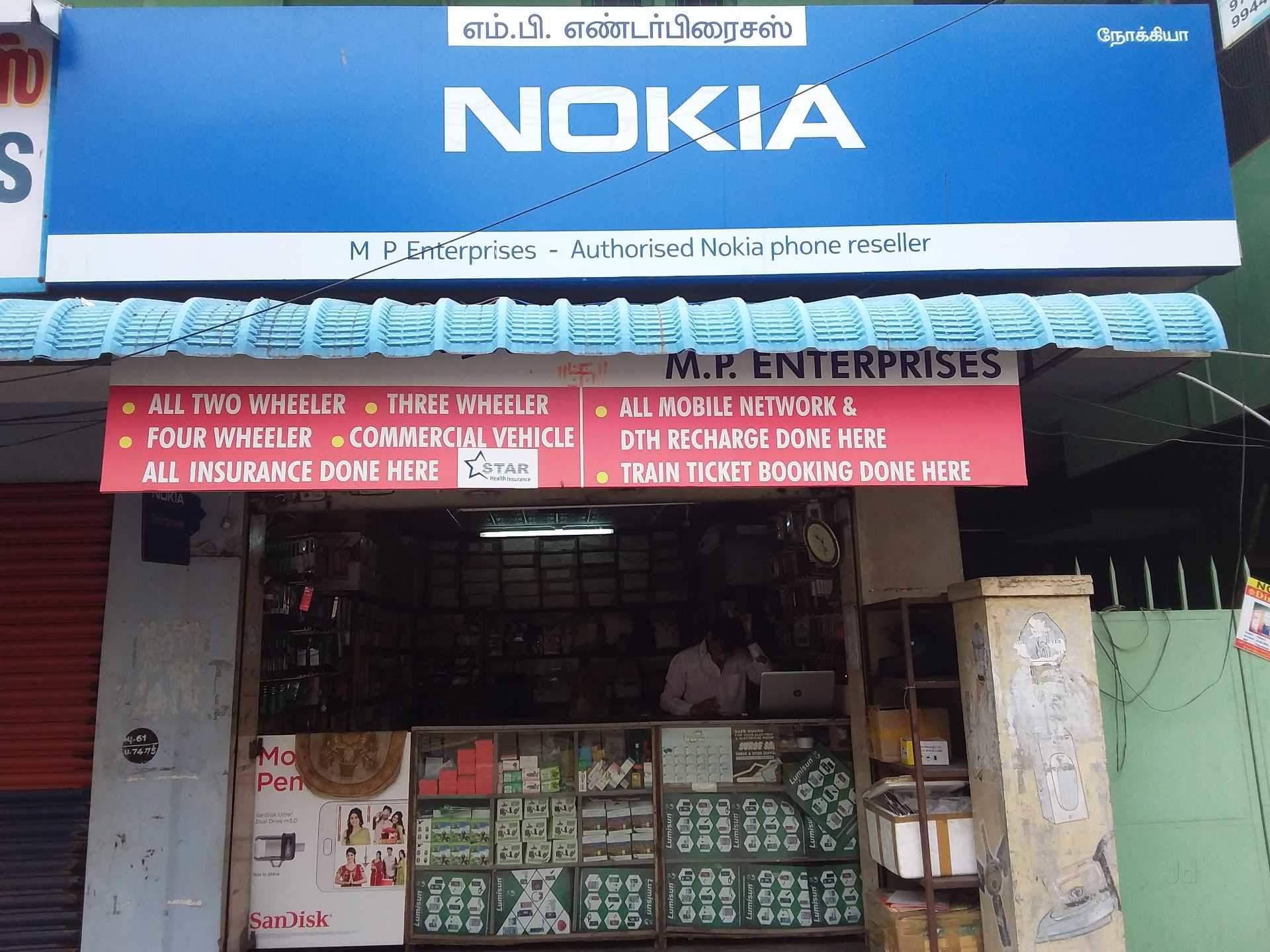 5b791957ce1103 Top Mobile Phone Accessory Wholesalers in Coimbatore - Best Cellular ...