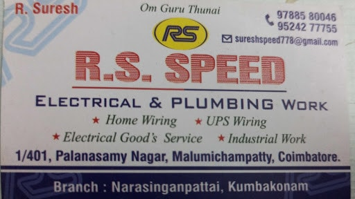Rs Speed Electrical Plumbing Malumichampatti Plumbers In Coimbatore Justdial