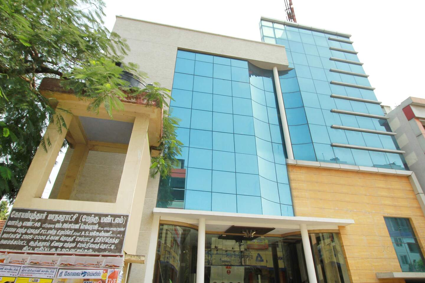 top 10 hotels rs 501 to rs 1000 in ukkadam best hotels rs 501 rh justdial com