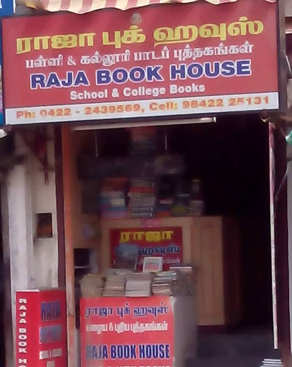 Top 100 Best Bookstores in Coimbatore - Best Book shops