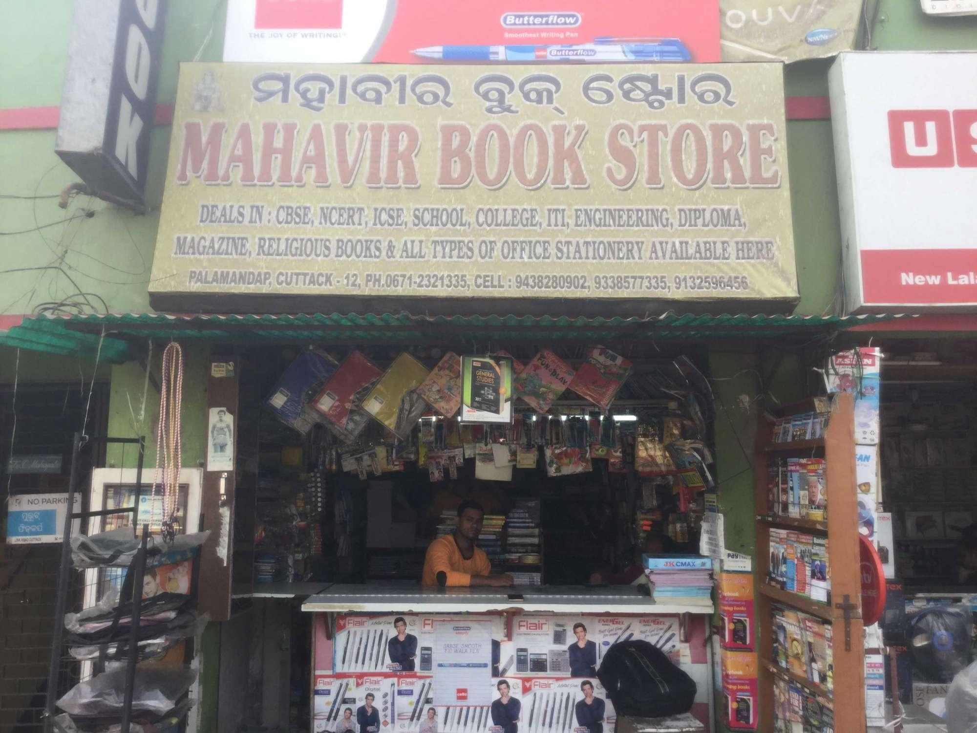 Top Religious Book Dealers in Arunodaya Market - Best
