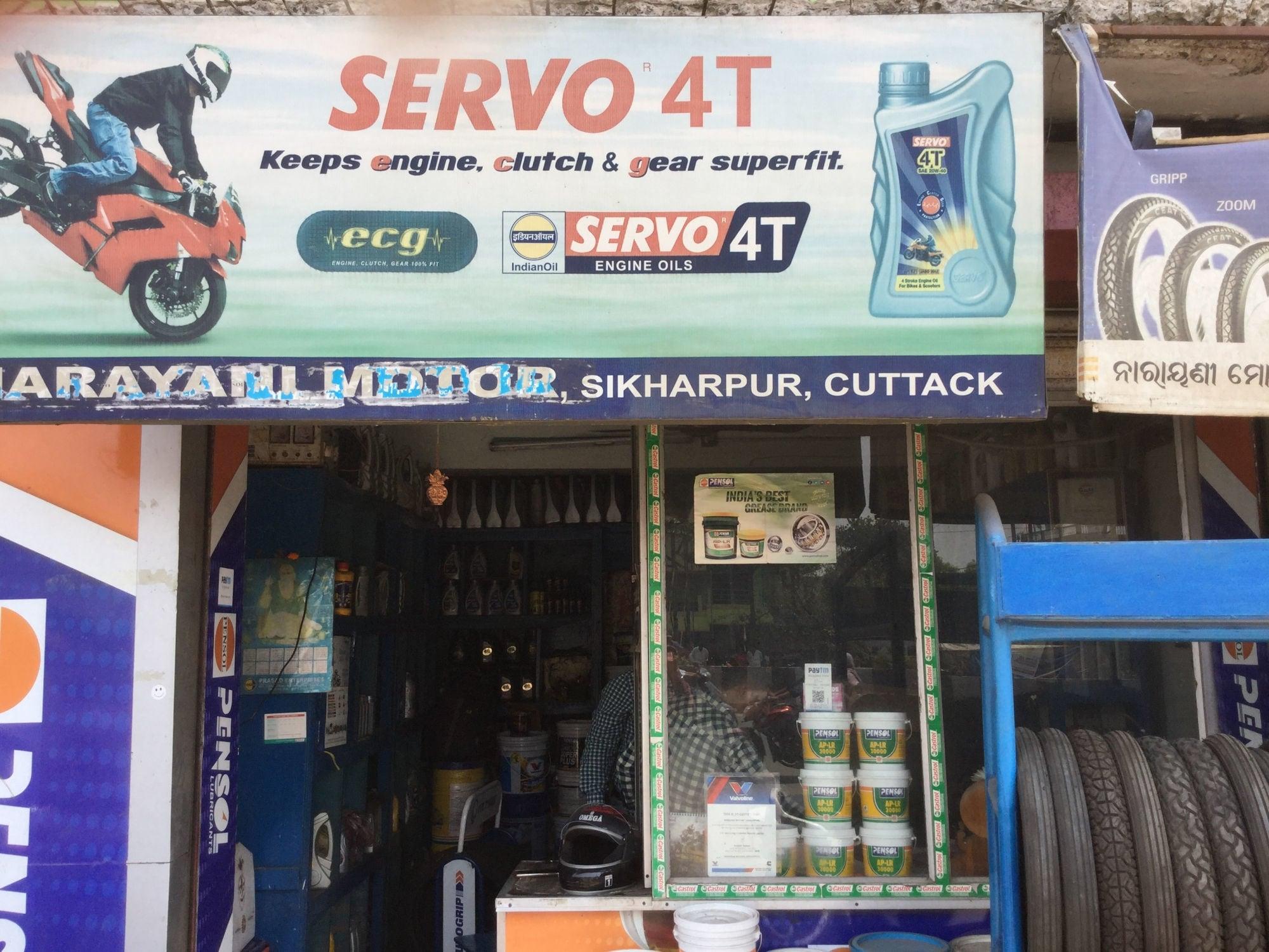Top 10 HP Lubricant Oil Dealers in Sikharpur - Best