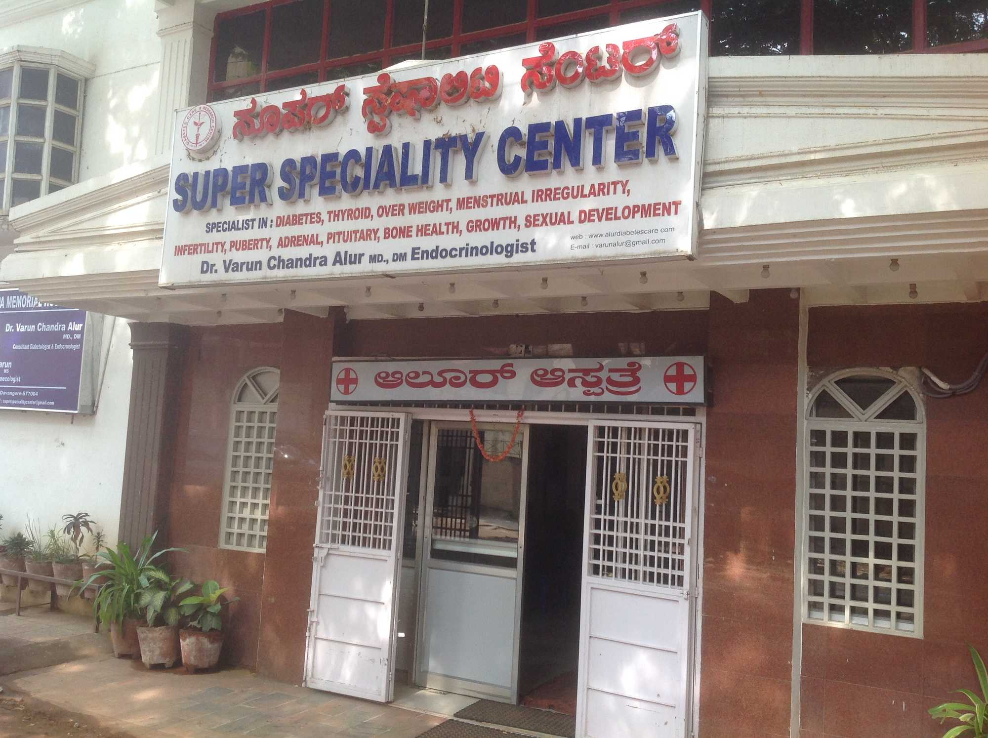 Top General Physicians in Davangere - Doctors Near Me - Book