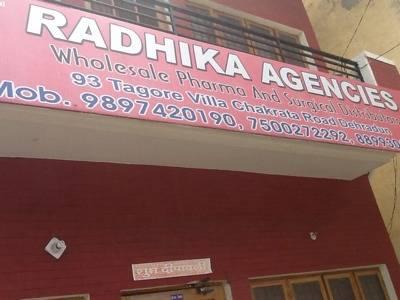 Top German Remedies Pharmaceutical Distributors in Rajpur