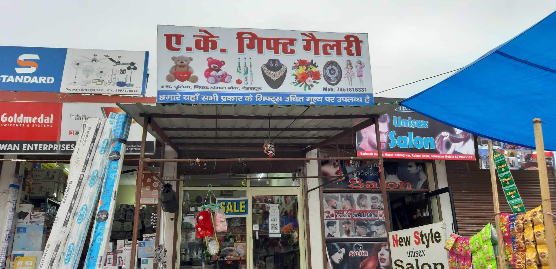 Toy Shops Dehradun