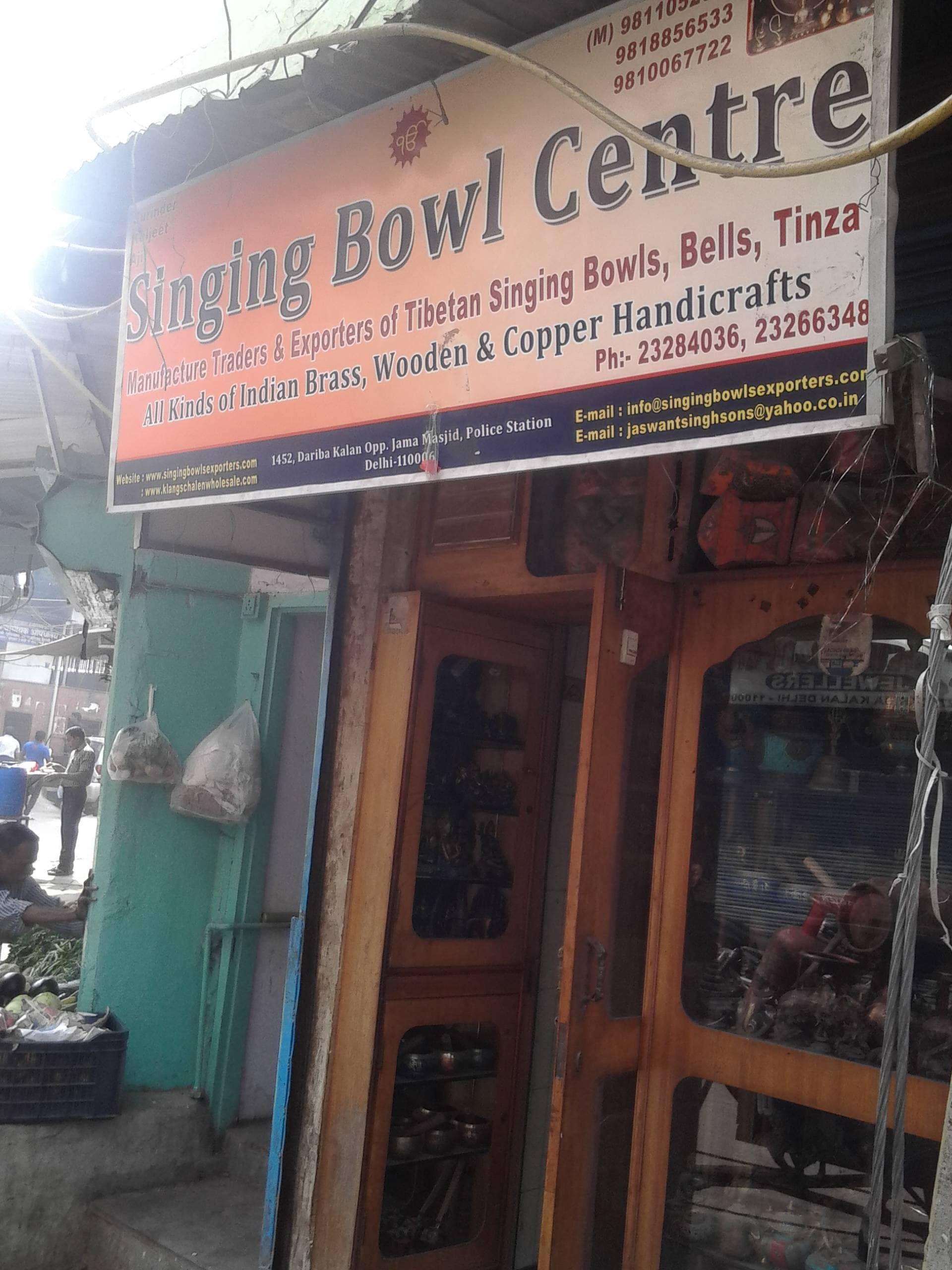 Top 3 Copper Handicraft Manufacturers In Delhi Justdial